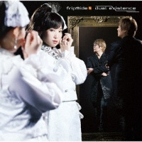 fripSide『dual existence』