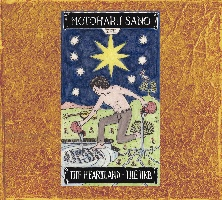 MOTOHARU SANO GREATEST SONGS COLLECTION 1980-2004