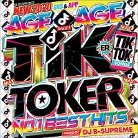 TIK TOKER -NO.1 BEST HITS-