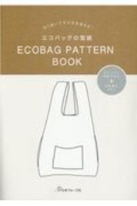 ECOBAG PATTERN BOOK 切り抜いてそのまま使える!エコバッグの型紙