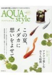 『Aqua Style』ケン・ソーン