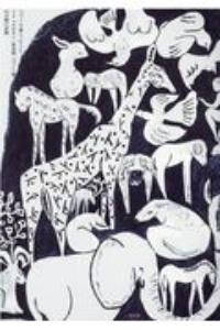 『つづくで起こったこと 「ミナ・ペルホネン/皆川明つづく」展93日間の記録』皆川明