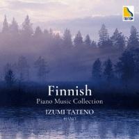 舘野泉『フィンランド ピアノ名曲コレクション』