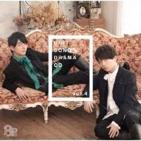 畠中祐『8P ユニットソングドラマCD Vol.4』