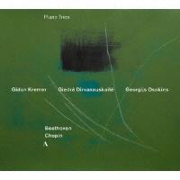 クレーメル(ギドン)『ベートーヴェン(ライネッケ編):三重協奏曲』