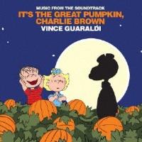 ヴィンス・ガラルディ『スヌーピーとかぼちゃ大王』