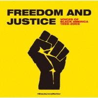 フリーダム・アンド・ジャスティス ヴォイシズ・オブ・ブラック・アメリカ 1956-2005