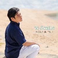 東京交響楽団『笑顔で会える日のために ~あなたに寄り添うピアノ作品集』