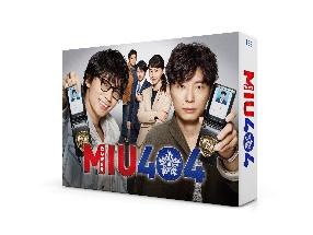 金井勇太『MIU404』