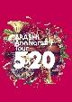 ARASHI Anniversary Tour 5×20