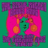 スティーヴ・ミラー・バンド『ライブ・フロム・ザ・フィルモア・ウェスト 1968』