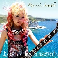 Ikuo『Best of Instrumental』