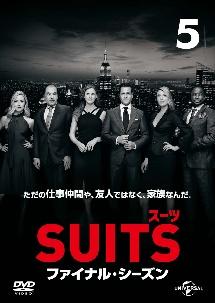 ジーン・クライン『SUITS/スーツ ファイナル・シーズン』