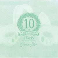 ClariS 10th Anniversary BEST Green Star