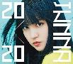 20×20(BD付)