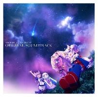 SHOW BY ROCK!!STARS!!『TVアニメ「SHOW BY ROCK!!STARS!!」オリジナルサウンドトラック』