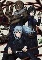 呪術廻戦 Vol.7