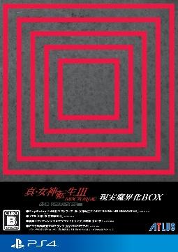 真・女神転生III NOCTURNE HD REMASTER