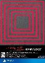 真・女神転生III NOCTURNE HD REMASTER 現実魔界化BOX