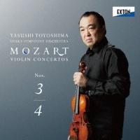 豊嶋泰嗣『モーツァルト:ヴァイオリン協奏曲 第3番、第4番』