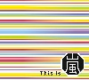 This is 嵐(DVD付)