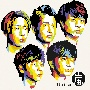 This is 嵐(通常盤)