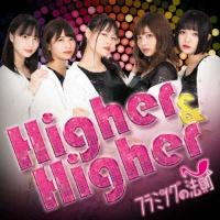 Higher&Higher