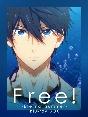 Free!-Eternal Summer- Blu-ray BOX