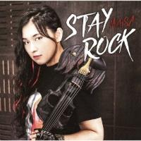 ジェイコブ・コーラー『Stay Rock』