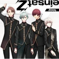 アイドリッシュセブン/ZOOL『アプリゲーム「アイドリッシュセブン」 einsatZ』