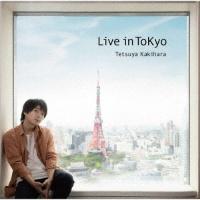 柿原徹也『Live in ToKyo』