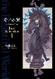 キノの旅 the Beautiful World Best Selection(1)