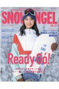 『SNOW ANGEL 20ー21』日之出出版