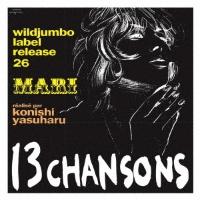 夏木マリ『13 CHANSONS(13のシャンソン)』