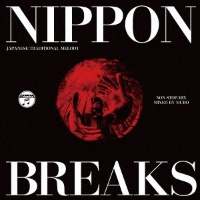 杉本喜代志『NIPPON BREAKS (NON STOP-MIX)』