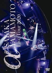 山本彩『山本彩 LIVE TOUR 2020 ~ α ~』