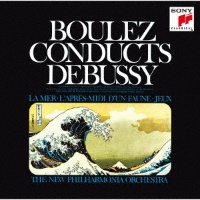 ブーレーズ(ピエール)『ドビュッシー:管弦楽曲集』