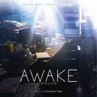 AWAKE OST