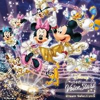 ディズニー 声の王子様 Voice Stars Dream Selection III
