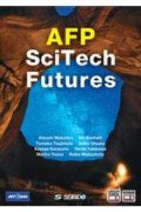 ビル・ベンフィールド『AFPで学ぶ世界の科学』