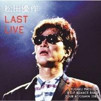 松田優作『Last Live』