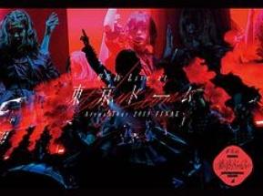 欅坂46『欅坂46 LIVE at 東京ドーム ~ARENA TOUR 2019 FINAL~』