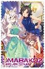 『ウマ箱2』第4コーナー アニメ『ウマ娘 プリティーダービー Season 2』トレーナーズBOX
