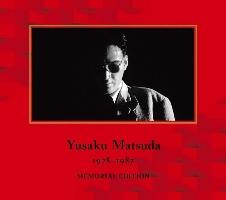 角川春樹『YUSAKU MATSUDA 1978-1987』