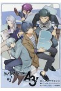 ムネヤマヨシミ『A3! WINTER』