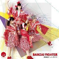 BANZAI JAPAN『BANZAI FIGHTER/縁起が良い街/エールデリバリー』