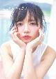 とっておきの恋人 齊藤京子1st写真集