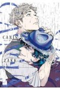 CANIS-Dear Mr.Rain-<新装版>