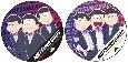 EC限>おそ松さん第3期『帰り道』限定缶バッジセット