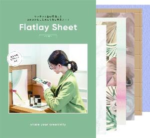Flatlay Sheet〈大判〉